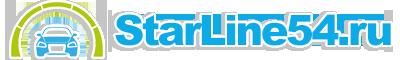 Фирменный Центр StarLine Новосибирск www.starline54.ru